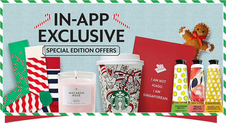 in app exclusive special edition offers