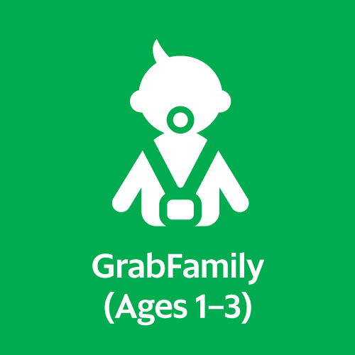 6fa80d5d47 GrabFamily – Travel Safe with Your Little Ones