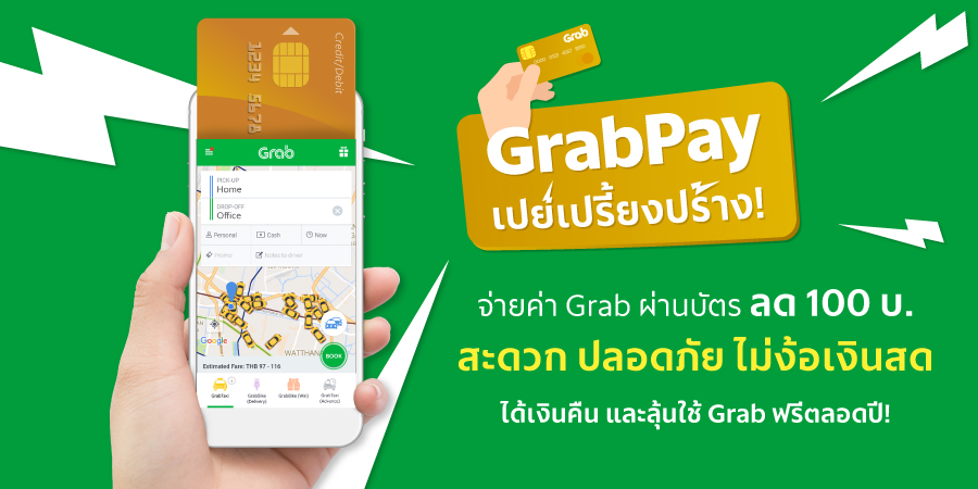 "GrabPay Pay Preang Prang"" Campaign with Nine Thai Banks"