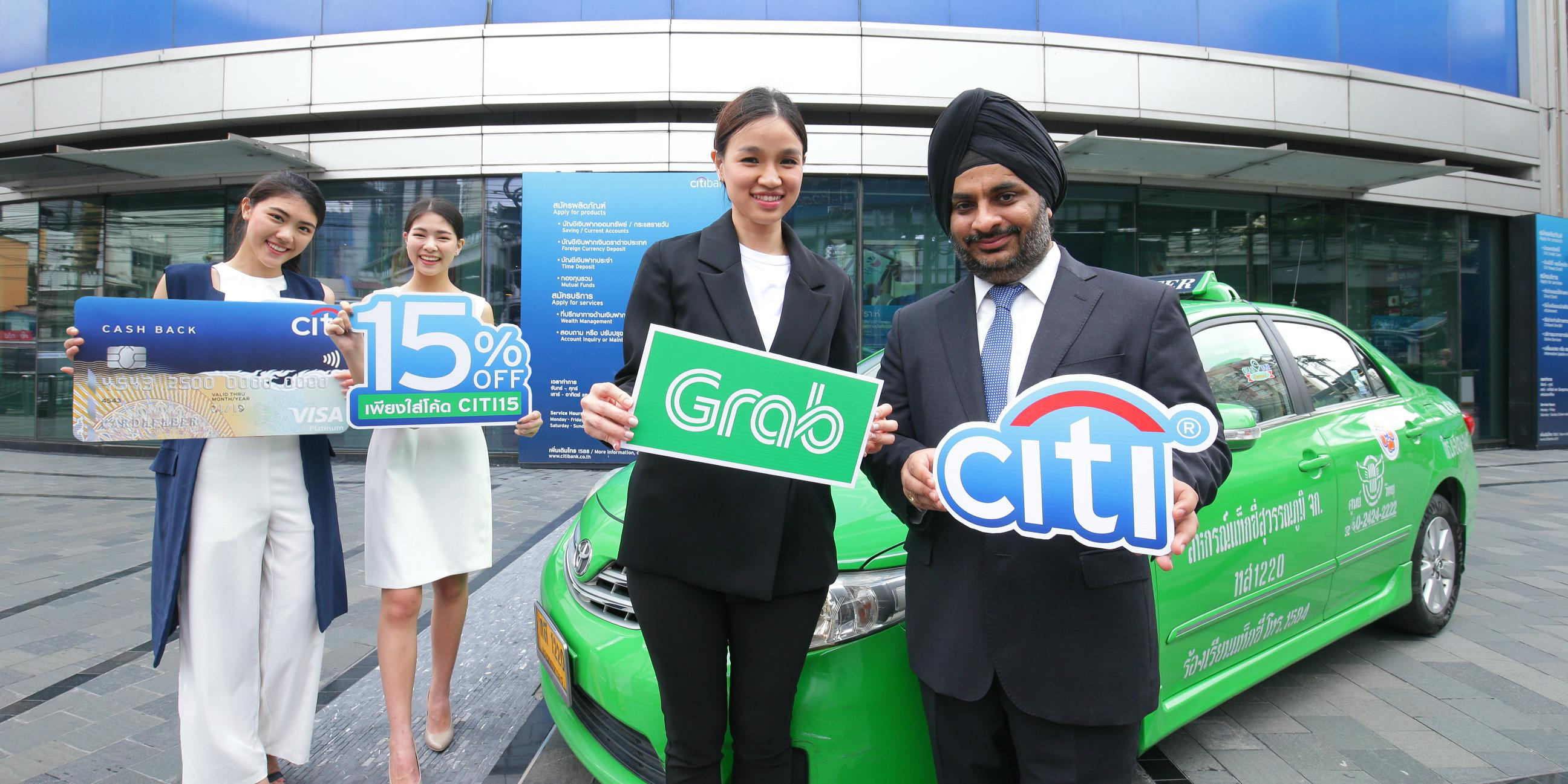 Grab Partners with Citi Credit Card to Launch Exclusive Promotion, Offering 15% Discount ...