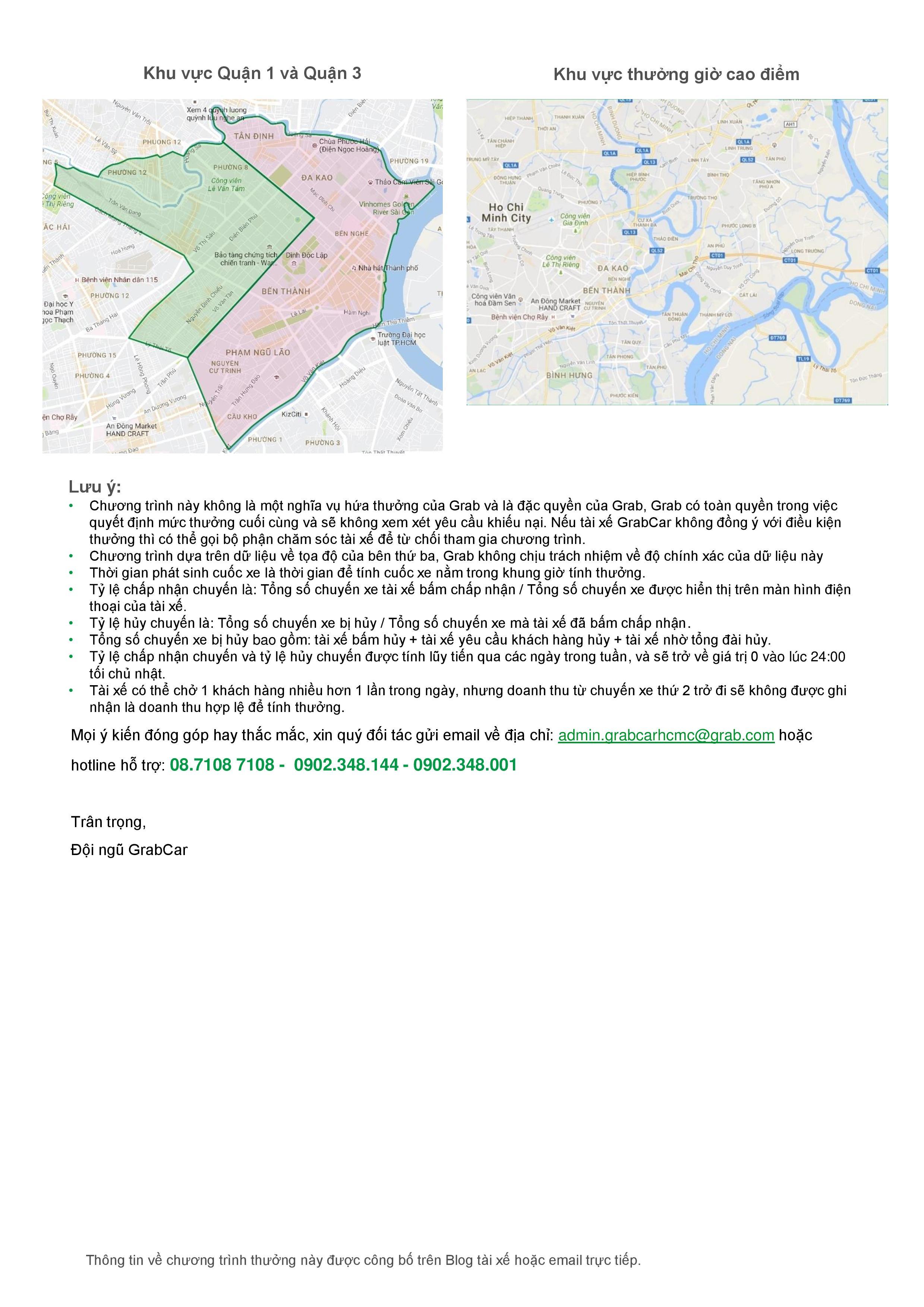 gchcm-incentive1212-page-002